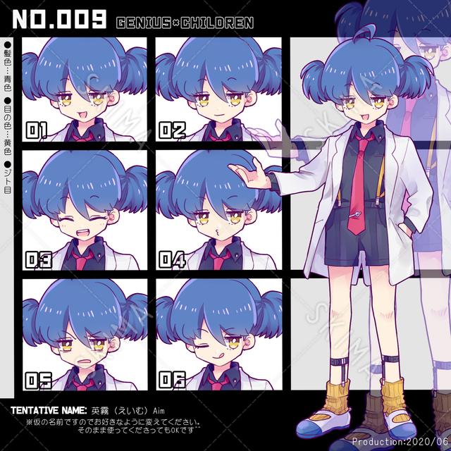 キャラクター009、天才っぽい子供の立ち絵