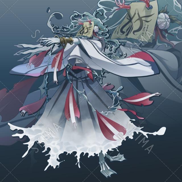 深海の氏神