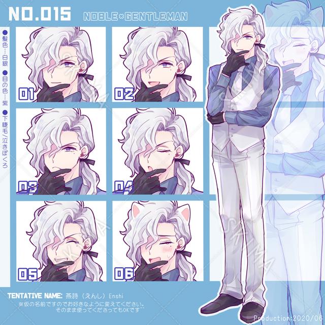 キャラクター015、高貴で美しい紳士な青年の立ち絵