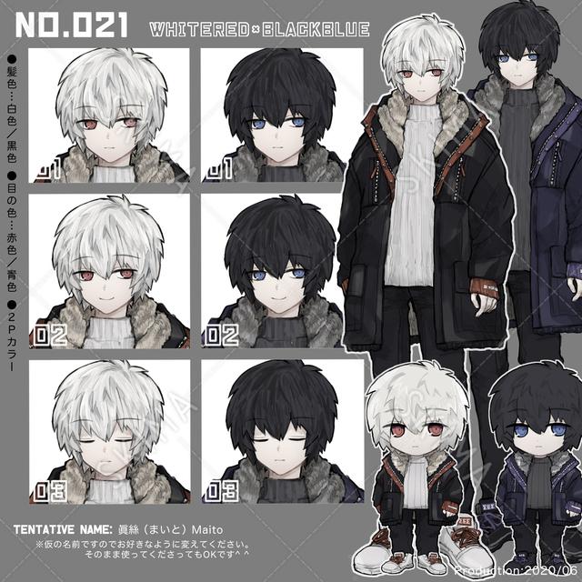 キャラクター021、2Pカラーな青年