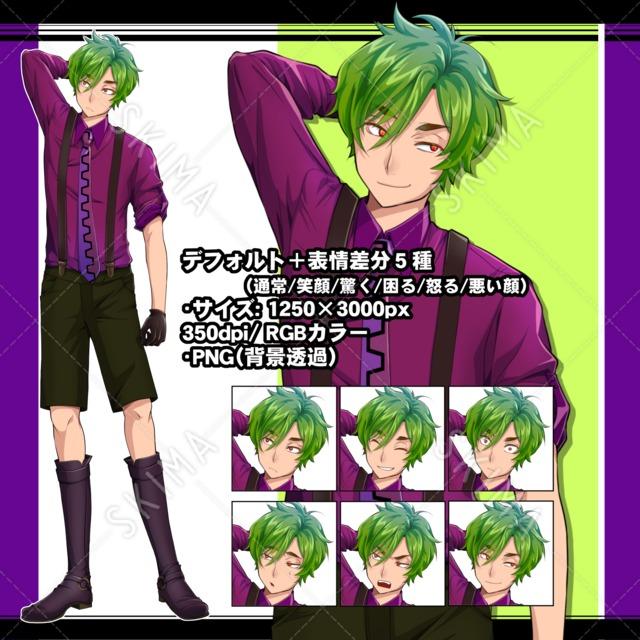 緑の髪の少年