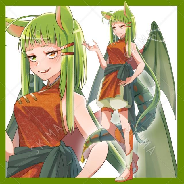 ジト目龍人族の女の子