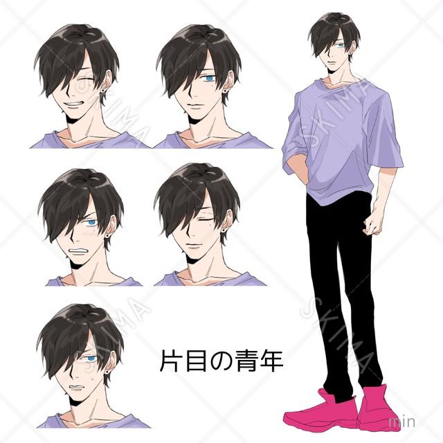 キャラクター【片目の青年】