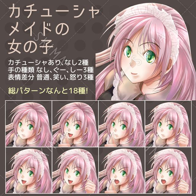 【アイコン】カチューシャメイドの女の子