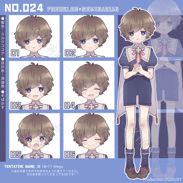 キャラクター024、そばかすな神学校の生徒