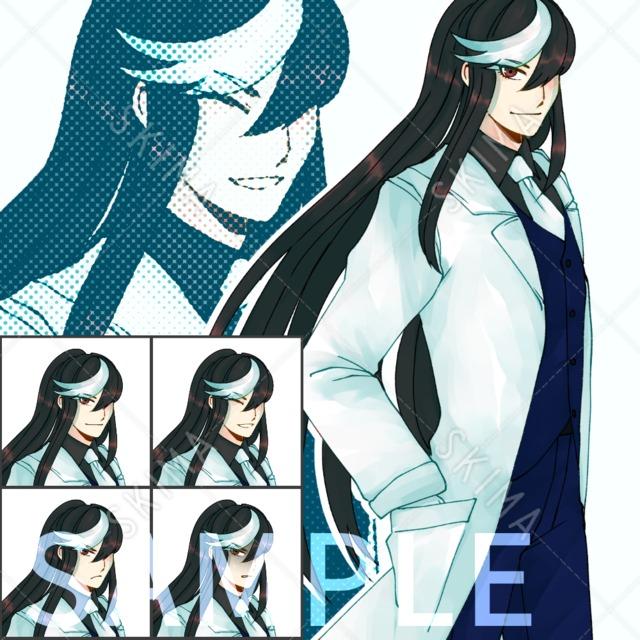 白コートの男【表情差分あり】
