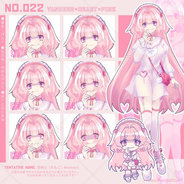 キャラクター022、ちょっとヤバめなハートぴんくの女の子