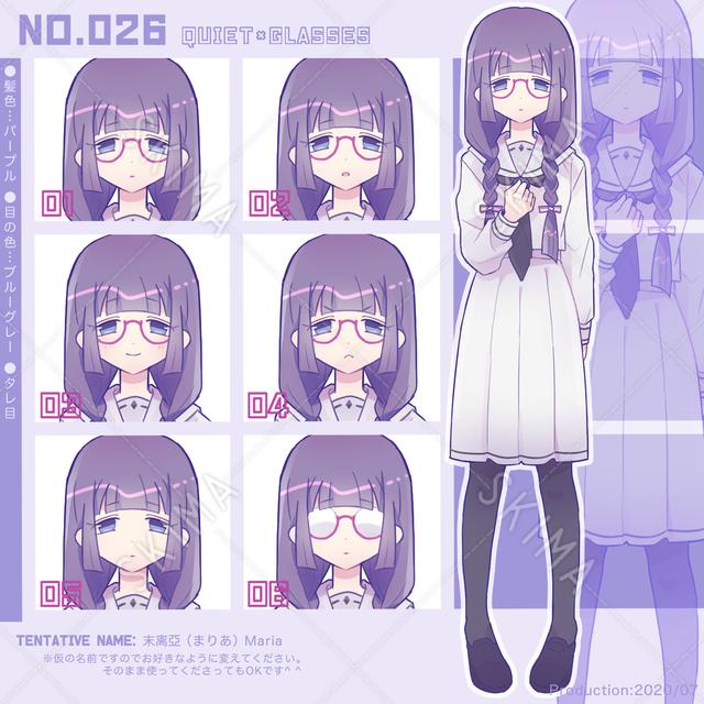 キャラクター026、おとなしめな三つ編みメガネの女の子