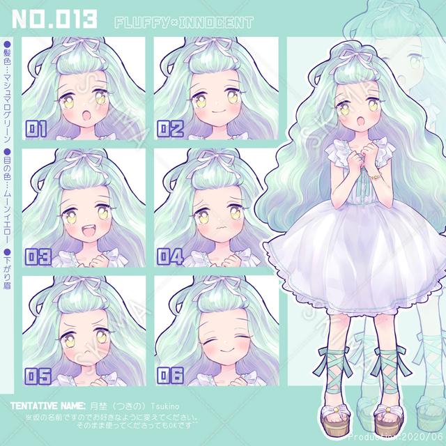 キャラクター013、ふわふわピュア少女の立ち絵