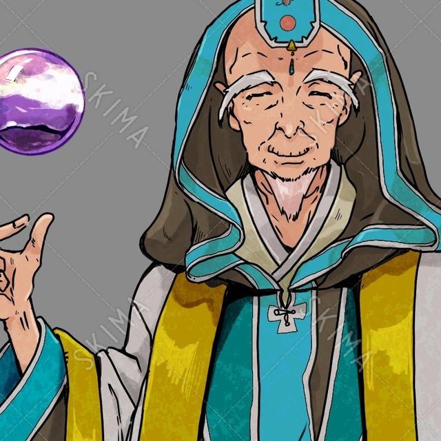 魔法使いのお爺さん
