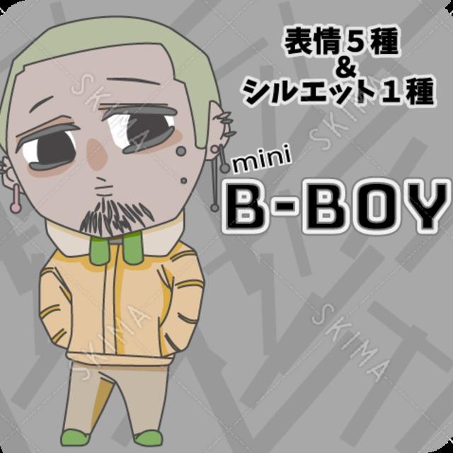 mini B-BOYキャラ :表情5種:シルエット1種