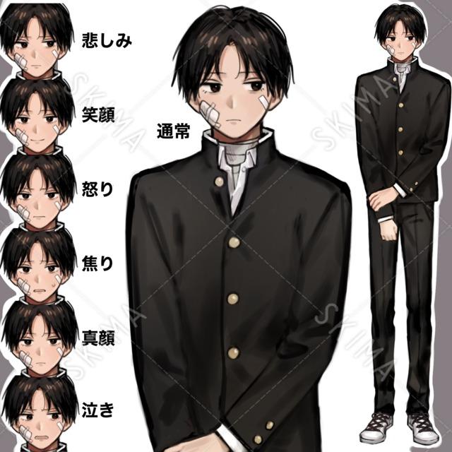 学ランの男の子《表情7種》