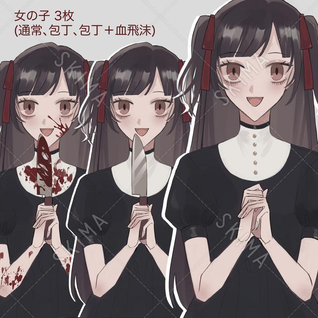 3※血飛沫注意