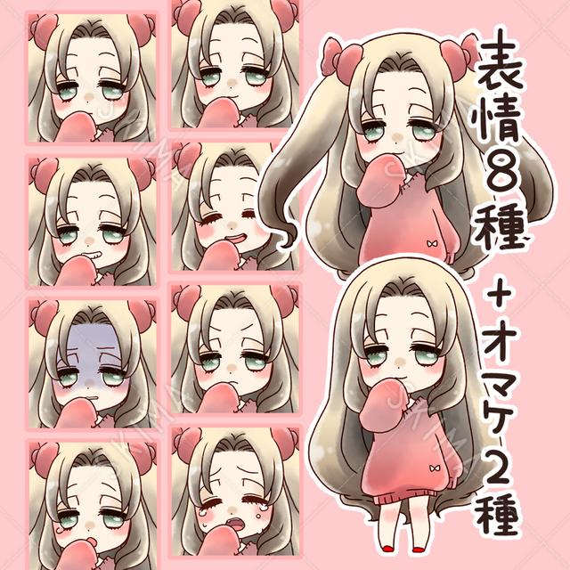ピンクセーターの女の子