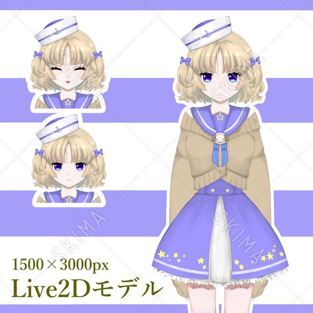 live2dモデル「ひつじ」