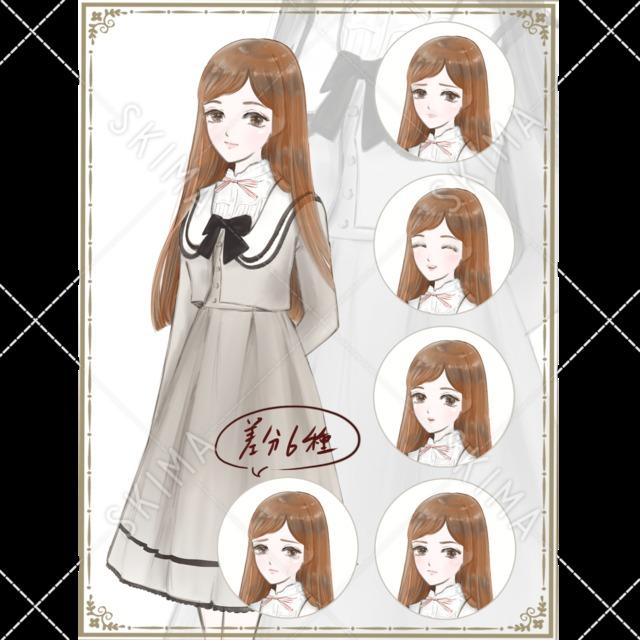 【差分6種】栗色ロングの少女