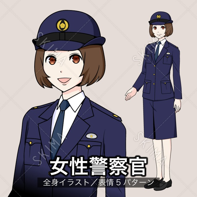商用利用可。全身イラスト。女性警察官。