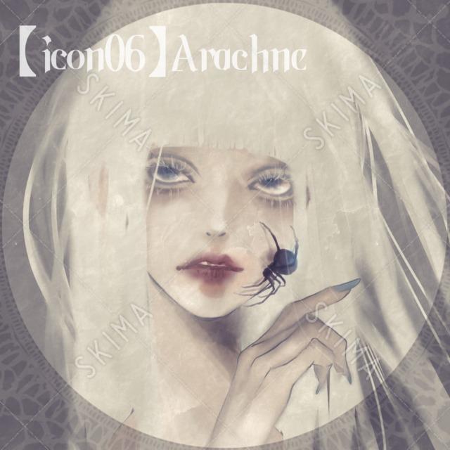 【icon06】Arachne