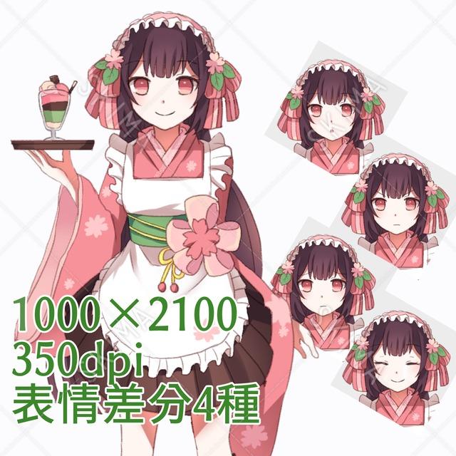 桜和風カフェちゃん
