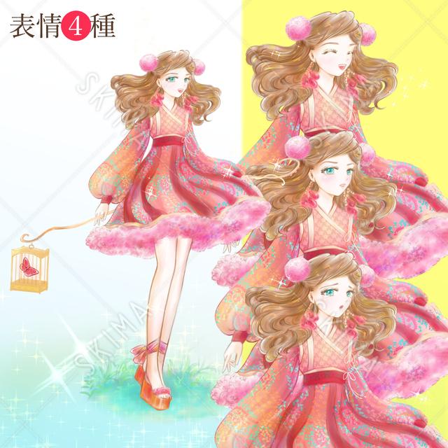 【表情4種/背景透過】蝶籠を持つ少女