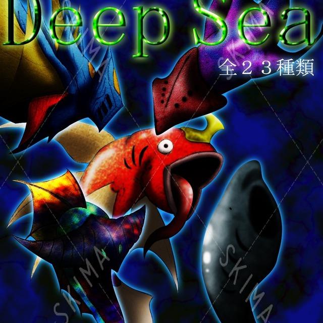 クリーチャー立ち絵素材『Deep Sea』