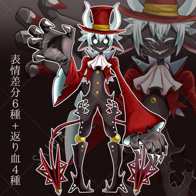 異形-紅い悪魔(表情差分有/返り血有/背景透過)