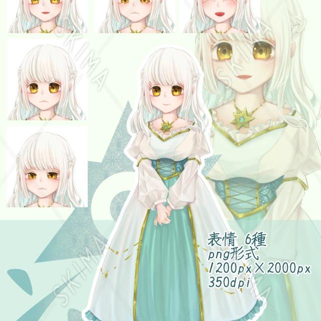 神秘的な女の子【表情6種】