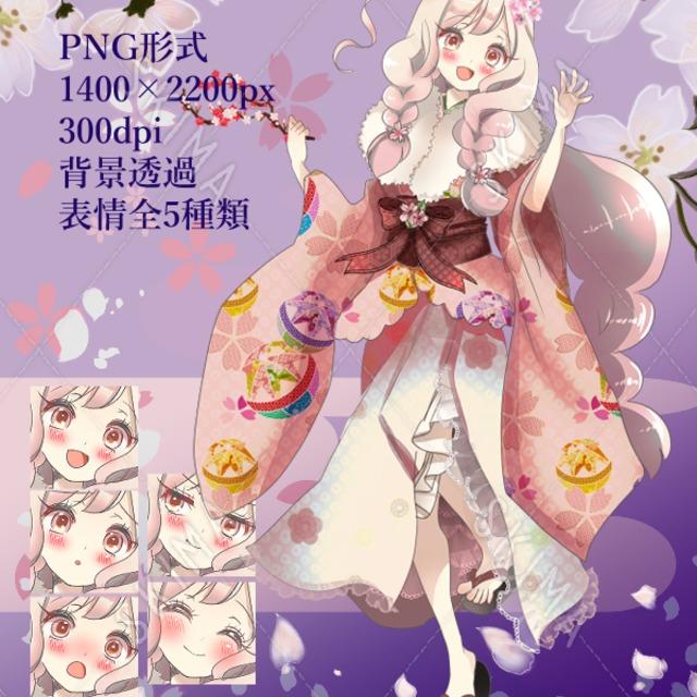 【立ち絵】桜姫風の和装少女【お正月】