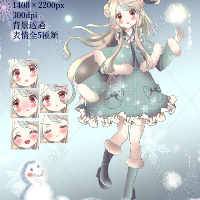 【立ち絵】冬服の少女【クリスマス】