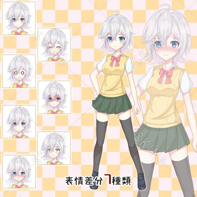 制服の女の子3