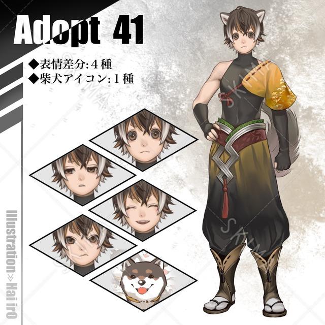 Adopt41