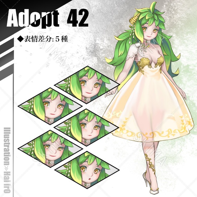 Adopt42