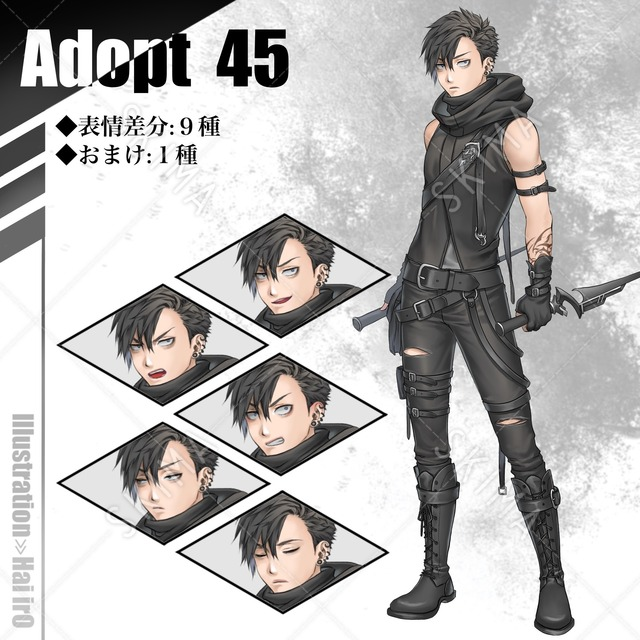 Adopt45