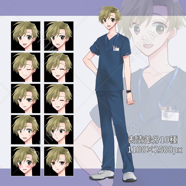 adopt【研修医の青年】