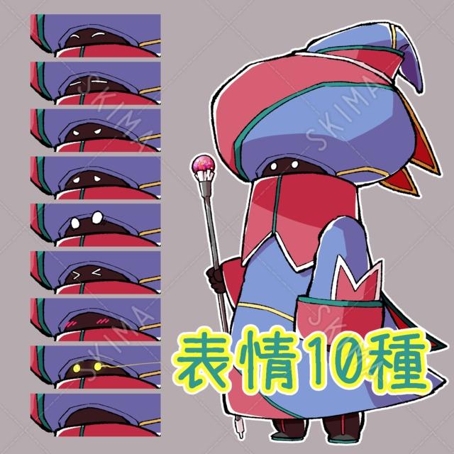 08_魔法使い