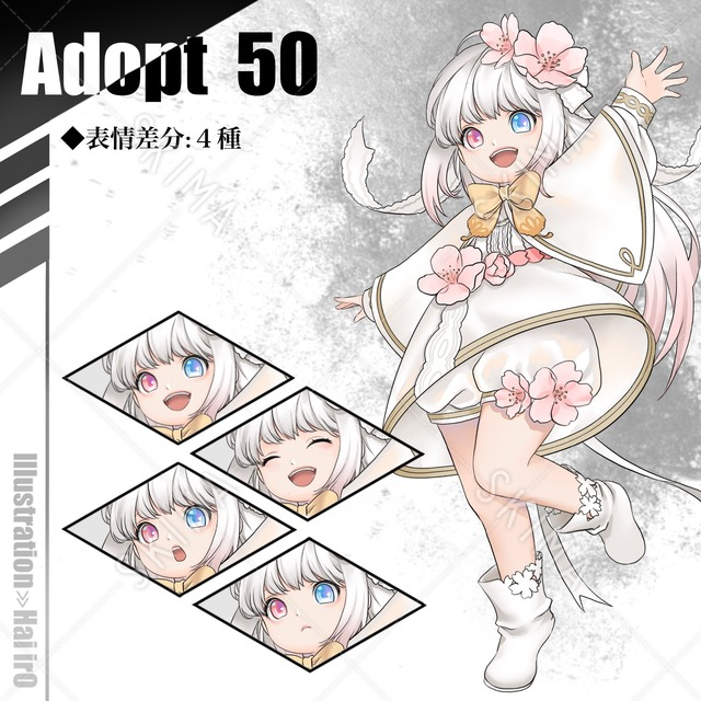 Adopt50