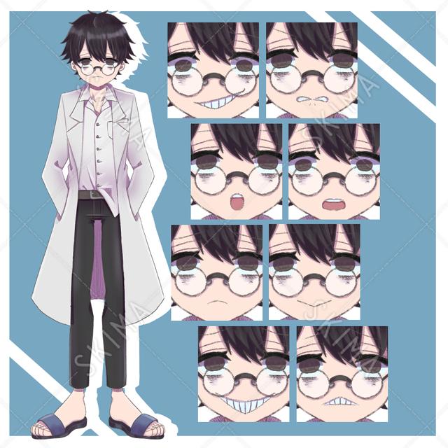 白衣 隈 眼鏡 先生など