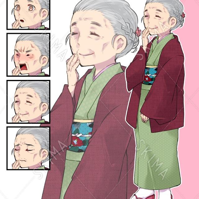 おっとり和服おばあちゃん立ち絵