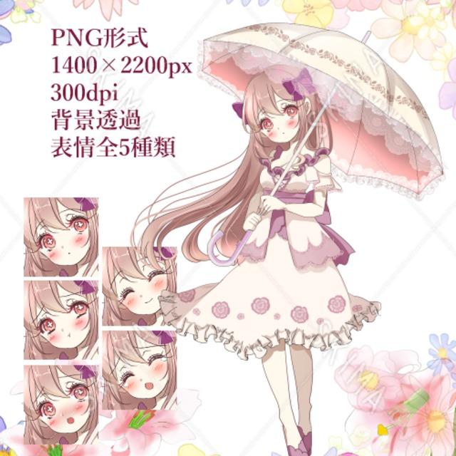 【立ち絵】日傘を持ったお嬢様風の少女