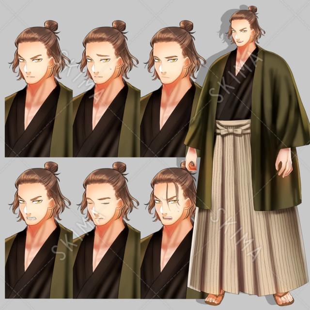 袴着物の侍【表情7種】立ち絵全身