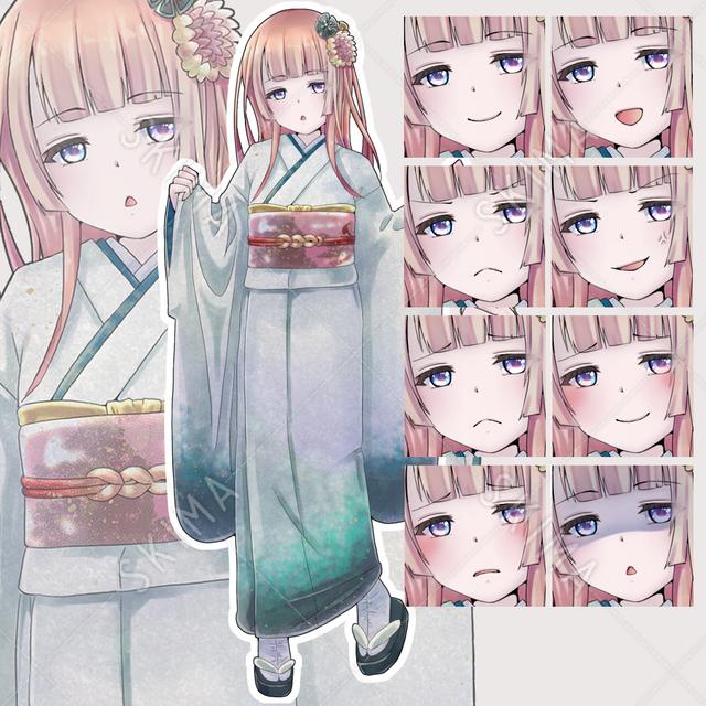 【差分8種類】和服の女の子