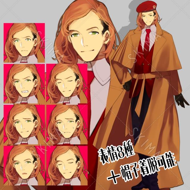中性的な長髪の軍人【表情8種】コート全身