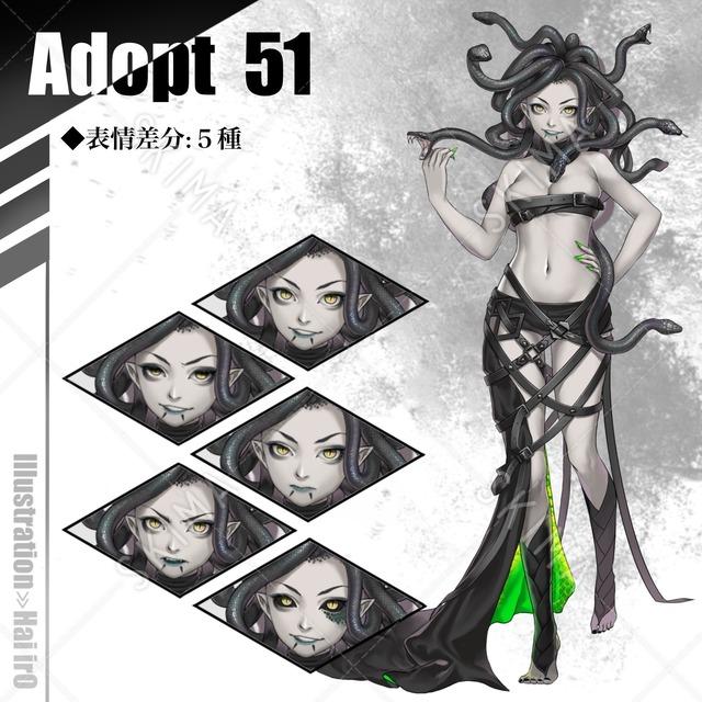Adopt51