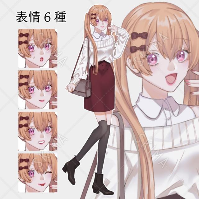 【表情6種】ツインテールの女の子