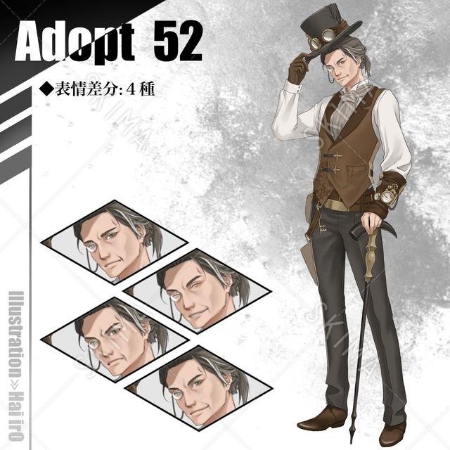 Adopt52