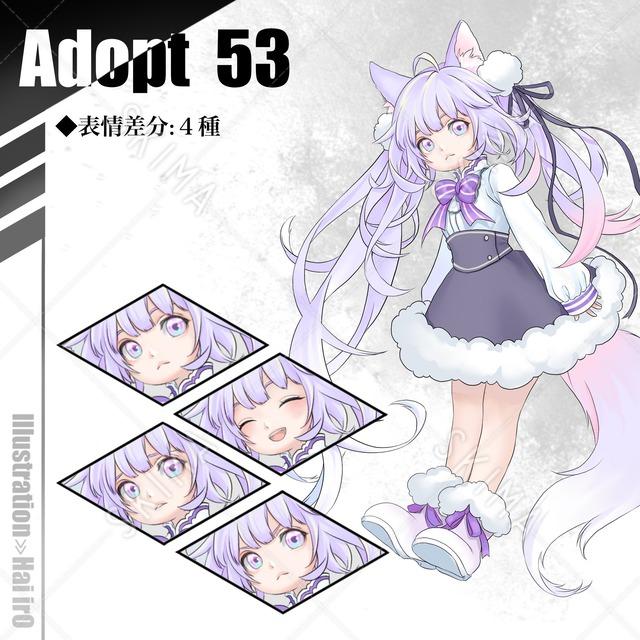 Adopt53