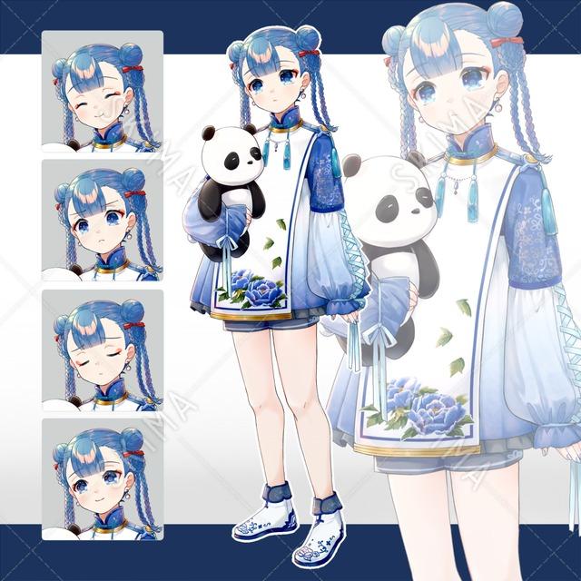 青×中華風少女
