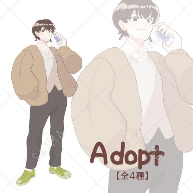 Adopt③