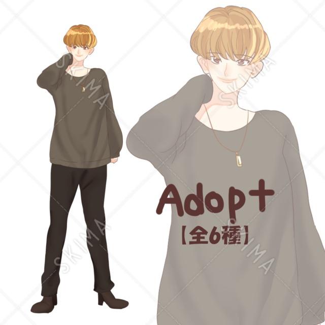 Adopt④