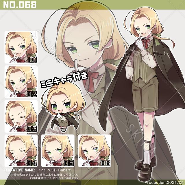 068、美少年探偵な立ち絵